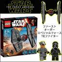Lego_starwars_75101_main1