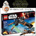 Lego_starwars_75102_main1