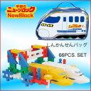 Nb_shinkansen_main