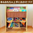 Book_toybox_main1.