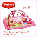 Tinyprincess_moveplay