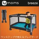 【千円OFFクーポンあり】4moms breeze プレイヤードブリーズ ベビー バシネット 折りたたみ収納バッグ付き ベビーサークル ベビーゲート