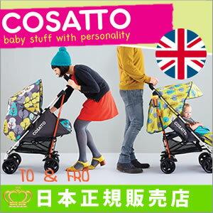 英國 igillisfulrik 襯 COSATTO 成本單被推到 & 來回 (兩個和流) 童車兩個新生兒獨立面對面嬰兒推車嬰兒推車