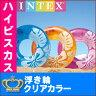 浮き輪 INTEX インテックス うきわ リングクリアカラー チューブ ハイビスカス 91cm 海 プール