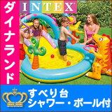 �ס��� �ӥˡ���ס��� INTEX ����ƥå��� �ǥ��Υ��ɥץ쥤���� 333cm��229cm��112cm ����� ���٤��� �ܡ��� ���� �ܡ��� �夢���� �쥸�㡼�ס��� �����ѥס��� ���å� �Ҷ��ѥס��� �����ѥס���