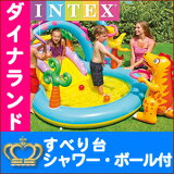 �ڲ�ʪ���Ԥ���������̵����ۥס��� �ӥˡ���ס��� INTEX ����ƥå��� �ǥ��Υ��ɥץ쥤���� 333cm��229cm��112cm ����� ���٤��� �ܡ��� ���� �ܡ��� �夢���� �쥸�㡼�ס��� �����ѥס��� ���å� �Ҷ��ѥס��� �����ѥס���