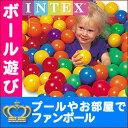 100個入り ファンボール ボール遊び ボールプール INTEX インテックス funball