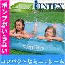 インテックス プール INTEX ビニールプール ミニフレームプール 122cm 水あそび レジャープール 家庭用プール キッズ 子供用プール 自宅用プール