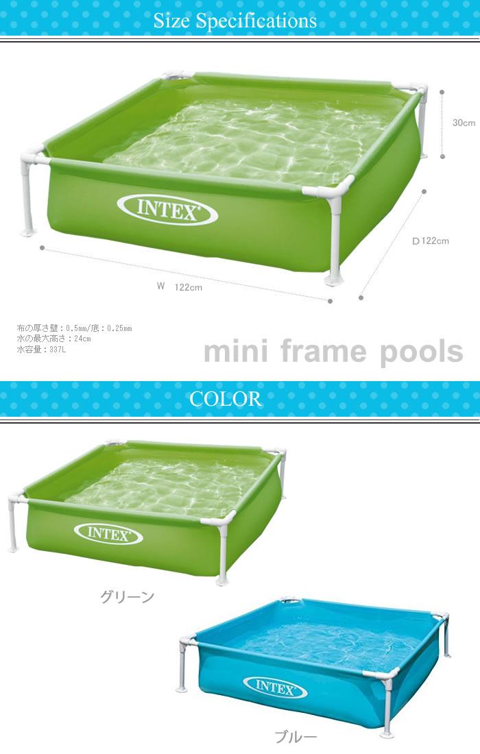 Cherrybell rakuten global market intex pool intex vinyl for Intex mini frame pool afdekzeil