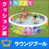 インテックス プール INTEX ビニールプール ピンウィールプール 229cm ラウンジプール クッション付 水あそび レジャープール 家庭用プール キッズ 子供用プール 自宅用プール