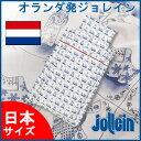 Jollein_sleepycover_main4
