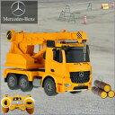 Crane_main1.fw