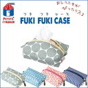Fukifuki_case_main1