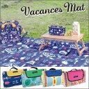 Vacances_mat_main1