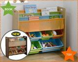 【☆】おかたづけだいすき おかたづけ大すき 収納ボックス おかたづけ 大好き 本棚 おもちゃ収納おもちゃホルダー