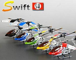 SWIFT3chIRC赤外線コントロールヘリコプタージャイロUSB充電付