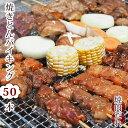 【 送料無料 】 焼きとん バイキング 焼き肉 味噌だれ 50本 豚串焼き BBQ バーベキュー 焼鳥 焼き鳥 焼き肉 惣菜 グリル ギフト 肉 生 チルド