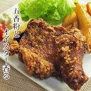 五香粉とオイスターが香る 台湾夜市の絶品鶏の唐揚げ