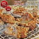 焼肉 牛バラ 花咲きカルビ 塩だれ 焼き肉 200g BBQ バーベキュ 惣菜 おつまみ 家飲み グリル ギフト 肉 生 チルド