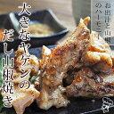 お家で本格焼き鳥! 特選国産鶏焼き鳥 吉野川貞光ヤゲ