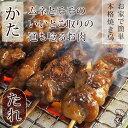 ショッピングフライパン お家で本格焼き鳥!国産鶏焼き鳥 かた串 たれ味 5本 生 冷凍