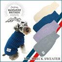 【ドッグウェア】【犬の服】ニット セーター タートルネック モックネック 秋 冬 MANDARINE BROTHERS/Mockneck Sweater(XS〜...