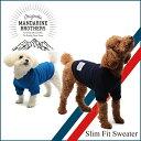 【犬 ニット】セーター 服 秋冬 小型犬 中型犬 MandarineBrothers/SlimFitSweater(XS〜L)