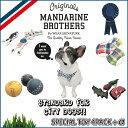 犬 おもちゃ セット ロープ 雑貨 小型犬 蝶ネクタイ セット お得 MandarineBrothers.SpecialToyPack