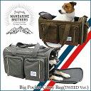 【半額セール&送料無料】犬 キャリーバッグ 小型犬 キャリーバッグ ショルダーキャリーバッグ ペット 猫 MandarineBrothers/BigPocket...