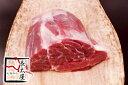 【ご自宅用包装】松阪牛スネ肉【300g】
