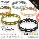 Chop!! チョップ ■ ブレスレット Chain チェーン 【 スワロフスキー (R)・ クリスタル 使用】MADE IN JAPAN ...