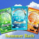 Summerbath2