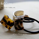 Folklore_1