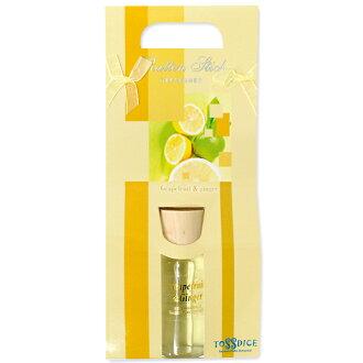 トスダイス (tossdice) diffusers grapefruit & ginger