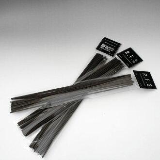 オリジナルフレグランスリードスティック (dark brown)-20 pieces