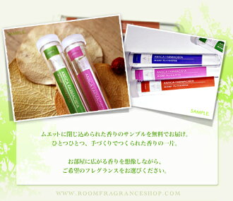 ★ count limited fragrances chosen eating free samples (shipment)