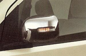 純正 ミツビシ eKワゴン eKスポーツ【H82W】メッキミラーカバー(ターンシグナルランプ付)