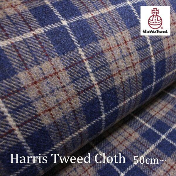 【50cm単位〜】Harris Tweed生地 Blue×Whiteラインタータンチェックカット販売/ラベル&下札付/布|手作り