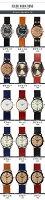 腕時計・時計・リストウォッチ・ウォッチ・メンズ・本革・レザー