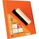 『カード対応OK!』■〒日本プラスター/日本プラスター うま〜くヌレール こて板【UK-240】(3612813) 受注単位:1