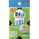 『カード対応OK!』■〒キクロン/キクロン キクロンフィット節水上手(4005678) 受注単位1
