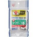 『カード対応OK!』■〒アイリスオーヤマ/IRIS クリーナースペアテープミニ2P CNC−M2P【CNC-M2P】(4022637) 受注単位1