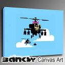 "60.5*40.5 wall hangings art art panel art frame in terrier [free shipping] BANKSY CANVAS ART bank sea ""Helicopter Bow Blue"" picture picture art canvas canvas art Wood London graphic art graffiti bhbblue"