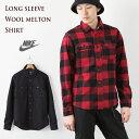 [ナイキ SB] ウール メルトン シャツ NIKE SB LONG SLEEVE WOOL SHIRT 707849 メンズ CPOシャツ 【送料無料】
