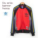 [アディダス オリジナルス] スーパースター トラックジャケット adidas Originals CITY SERIES SUPERSTAR TRACKTOP ジャージ トラックトップ A08312