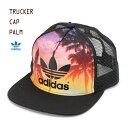 [アディダス オリジナルス キャップ]パーム トラッカーキャップ トレフォイル フラットブリム adidas Originals TRUCKER PALM S20563 レディース メンズ メッシュキャップ 帽子