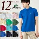 ラコステ ポロシャツ フランス企画 ボーイズ ポロ[ベーシック&新色]L1812 LACOSTE メンズ・レディース 対応