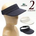 [ラコステ 帽子] サンバイザー LACOSTE SWEAT SUNVISOR L6920 メンズ レディース 男女兼用 UVケア