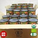 有機JAS ココナッツミルク 400ml 24缶 オーガニック 砂糖不使用 中鎖脂肪酸 無精製 無漂白 無保存剤 noBPA缶 organic coconut milk