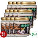 濃厚 バージンココナッツオイル 有機JASオーガニック 500ml 12個 低温圧搾一番搾りやし油 フィリピン産 virgin coconut oil